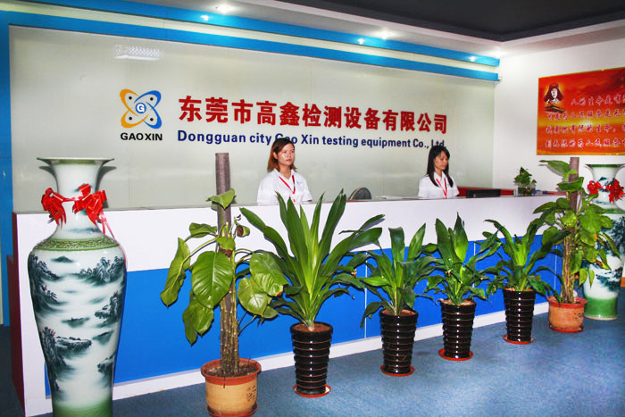 중국 Dongguan City Gaoxin Testing Equipment Co., Ltd.