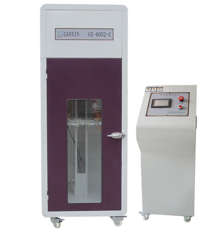 Electronic Free Fall Testing Machine Cylindrical Battery Mobile Phone Battery Testing Equipment